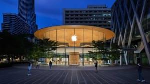 Cửa hàng của Apple