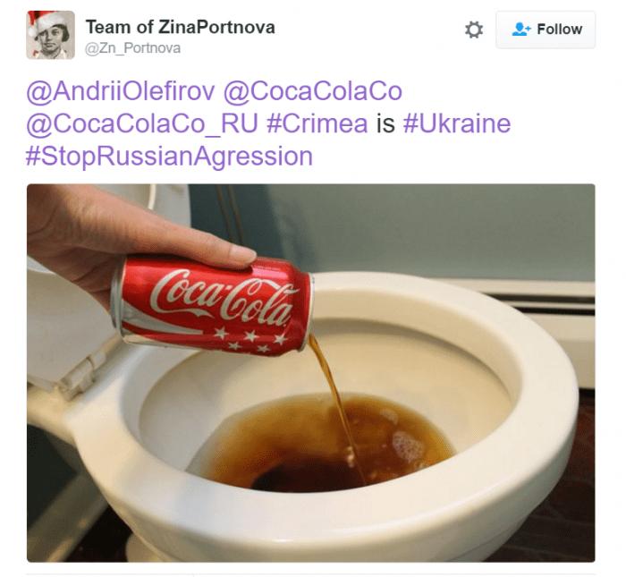 coca-cola-toilet-700x645